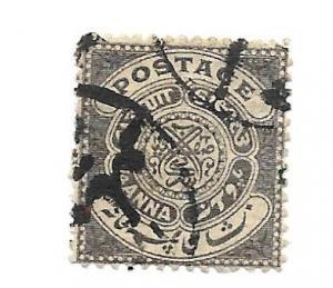 India Hyderabad 1908 - Scott #20