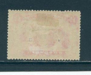 Rhodesia 102  MHR cgs