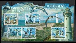 Solomon Islands Scott 1172 Souvenir Sheet MNH! Lighthouses!