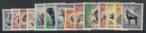 South Africa, Scott 200-213 (SG 151-164), MNH