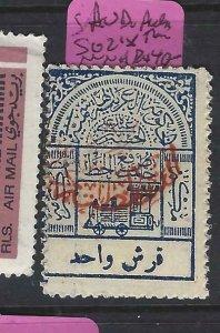 SAUDI ARABIA  (P0807B) TRAIN  SG 218   MNH