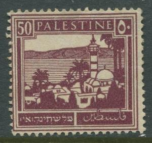 STAMP STATION PERTH Palestine #78  Definitive MNG CV$3.00
