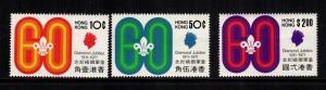 Hong Kong 262 - 264 MNH cat $ 21.00