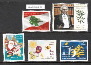 LEBANON- LIBAN MNH 2013 COMPLETE YEAR SET