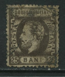 Romania 1872 25 bani perforated used