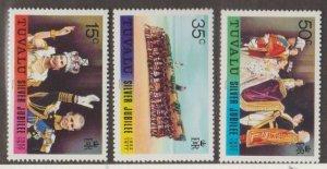 Tuvalu Scott #43-44-45 Stamps - Mint NH Set