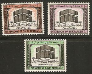 Saudi Arabia 1965 Moslem World League Scott 344-6 MLH