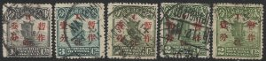 CHINA  1925-35  Five Junk stamps with Surcharges Used F-VF, Postmarks