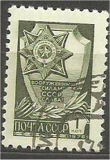 RUSSIA, 1961, used 1k Armed Forces. Scott 4517