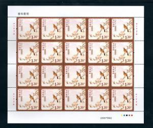 China - 2011 - MNH