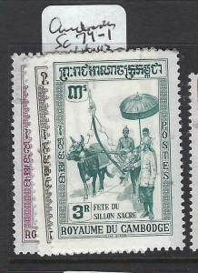 CAMBODIA  (PP2304B)  HORSE  SC 79-81  MNH