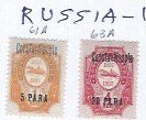 CONSTANTINOPLE USED RUSSIA ISSUES SCV $ 20.00+