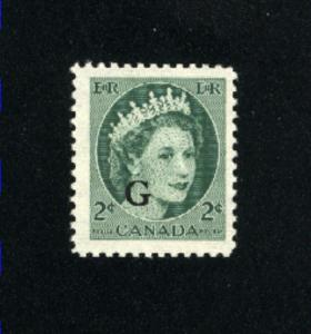 C  O41 -5  Mint  NH 1955-56 PD
