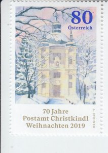2019 Austria Christmas Christkindl Post Office (Scott NA) MNH