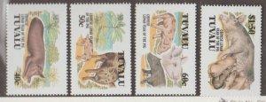 Tuvalu Scott #685-688 Stamps - Mint NH Set