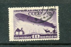 Russia C15 Used F-VF
