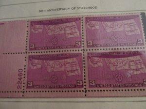 SCOTT 858 5OTH ANNIVERSARY OF STATEHOOD1939 OG