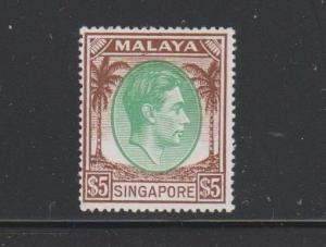 Singapore Scott # 20A - perf 18 -VF mint LH nice color cv $ 260 ! see pic !