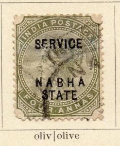 Nabha 1888-97 Early Issue Fine Used 4a. Optd 322538