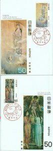 90248 - JAPAN - Postal History - set of 2 MAXIMUM CARD  - ART painting MYTHOLOGY