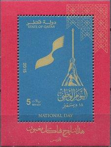 Qatar 2015. National Day (MNH OG) Souvenir Sheet