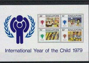 BC196) Singapore 1979 International Year of the Child Minisheet MUH