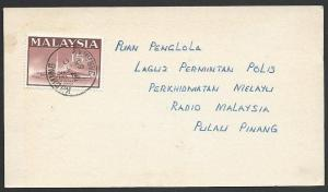 SARAWAK MALAYSIA 1965 postcard to Penang, KUCHING cds......................49682