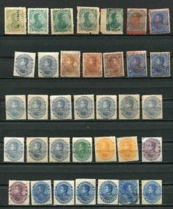 Venezuela 1882-93 Accumulation Used