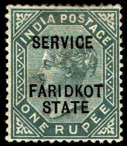 1886 India Faridkot  #O7 Official Watermk 31 - OGLH - VF - CV$82.50  (ESP#4405)