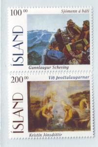 Iceland Sc 816-7 1996 Paintings stamp set mint NH