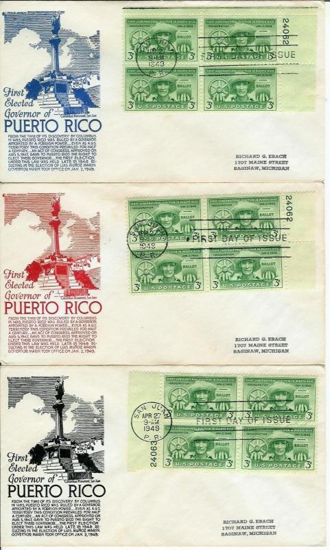 Luis  Marin 1st Governor Puerto Rico SET OF 3 Colors Anderson Plate Blocks #985