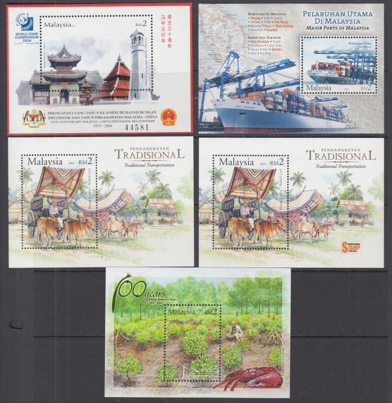 Malaysia Sc 973a//1040 MNH. 2004-2005 Souvenir Sheets, 10 different, VF