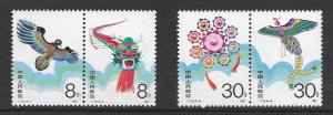 China- PRC 2085a 2087a 1987 set 2 in pairs VF NH