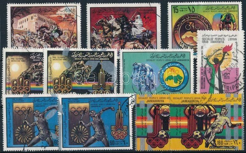 Libya stamp 40 stamps Used 1979 WS237788