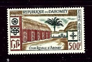 Dahomey C15 MNH 1960 issue