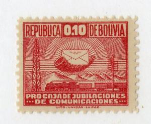 BOLIVIA RA5 MNH SCV $2.50 BIN $1.25 TRAIN