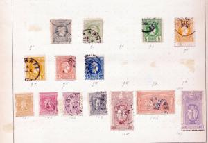 GREECE Early/Mid Mint & Used Collection(Appx 100+Items) Ta 705