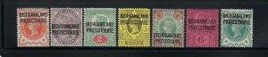 BECHUANALAND PROTECTORATE SCOTT #69-75 1897 OVERPRINTS - MINT LH/HINGED