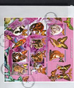 Madagascar 1999 Sc#1416J Lemours/Butterflies/Fungi Shlt (9) Imperforated FDC