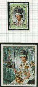 AITUTAKI 1986 60TH BIRTHDAY QUEEN ELIZABETH II,95c STAMP & $4.20 SOUVENIR SHEET