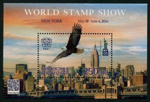 HERRICKSTAMP NEW ISSUES KYRGYZSTAN-KEP Sc.# 23 NYC 2016 Exhibition Eagle S/S