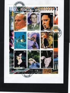 Guinea 98 Chess/Elvis/Pope JPII Shlt (9)IMPERF.FDC 2.10.1998