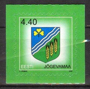 Estonia 2005 Definitive issue Coat of Arms Jogevamaa MNH
