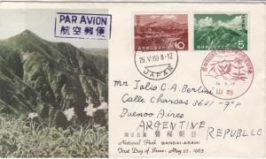 Japan 1963 National Park Bandai Asahi Landscape Pic + Stamps FDC Cover Ref 30914