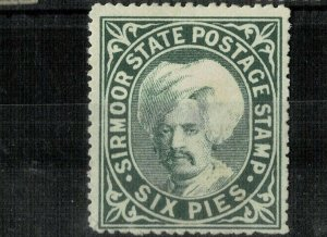 INDIA - sirmoor state  mint stamps