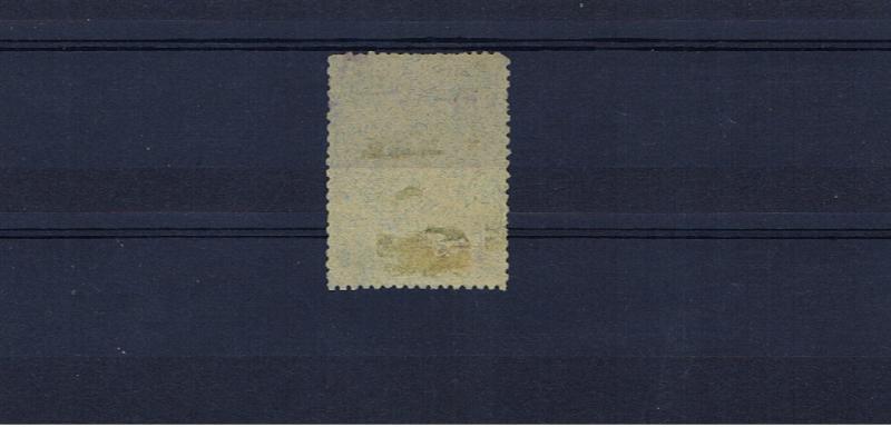 NEW REPUBLIC 1886 1/-  DOUBLE PRINT