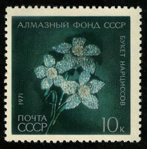 MNH, Diamond Fund of the USSR, a Bouquet of Daffodils, 10 kop (Т-5482)