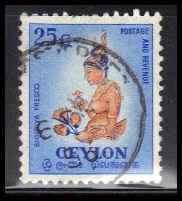 Ceylon Used Very Fine ZA4650