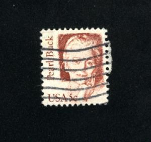 USA #1848  3 used  1980-85 PD .08