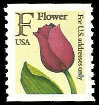 PCBstamps   US #2518 (29c)F Flower Stamp, coil, 1991, MNH, (2)
